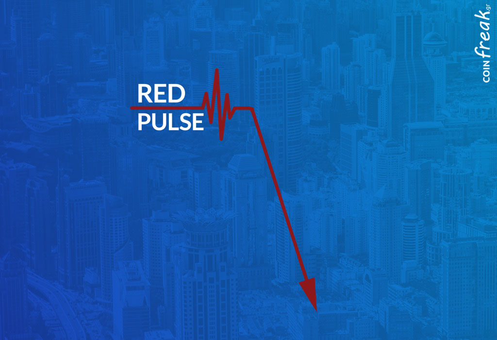 red pulse free ico