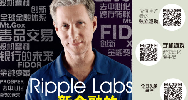 Chris Larsen